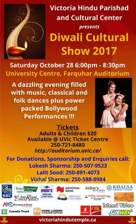 Diwali Cultural Show 2017 @ The Farquhar at UVic Oct 28 2017 - Jan 20th @ The Farquhar at UVic