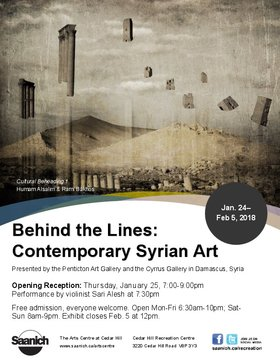 Behind the Lines: Contemporary Syrian Art @ The Arts Centre at Cedar Hill  Jan 24 2018 - Jan 22nd @ The Arts Centre at Cedar Hill