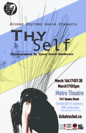 ThySelf- Broken Rhythms Dance Presents @ Metro Studio Mar 16 2018 - Dec 14th @ Metro Studio