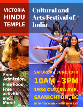 Cultural and Arts Festival @ 1934 Cultra Ave Jun 30 2018 - Dec 9th @ 1934 Cultra Ave