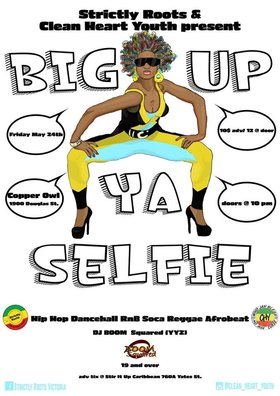BIG UP YA SELFIE !: DJ BOOM Squared @ Copper Owl May 24 2019 - Oct 18th @ Copper Owl