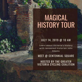 History Tour Bike Ride with John Adams @ Centennial Square Jul 14 2019 - Jul 16th @ Centennial Square