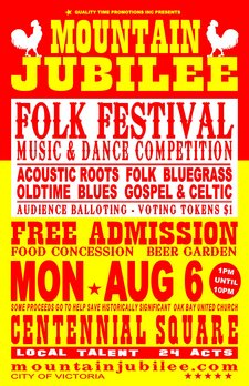 MOUNTAIN JUBILEE Folk Festival - Music & Dance Competition