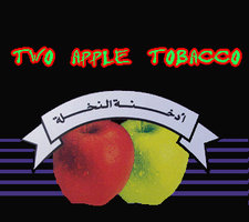 Two Apple Tobacco
