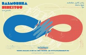 Balmorhea, Siskiyou @ Rickshaw Theatre Oct 25 2012 - Dec 14th @ Rickshaw Theatre