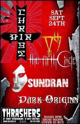 Christ Air, THE VTH CIRCLE, SUNDRAN, Dark Originn @ Funky Winker Beans Sep 24 2016 - Sep 17th @ Funky Winker Beans