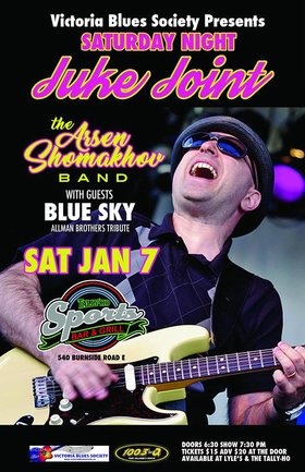 Saturday Night Juke Joint: Arsen Somakhov, Blue Sky Allman Brothers Tribute @ Tally Ho Sports Bar and Grill Jan 7 2017 - Feb 20th @ Tally Ho Sports Bar and Grill
