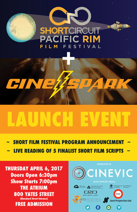 Short Circuit & CINESPARK Launch @ The Atrium Apr 6 2017 - Feb 18th @ The Atrium