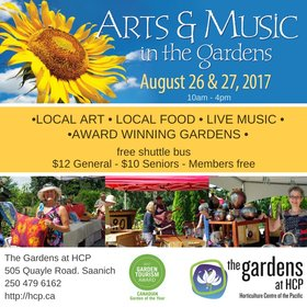 Arts and Music in the Gardens @ The Gardens at HCP Aug 26 2017 - Nov 20th @ The Gardens at HCP