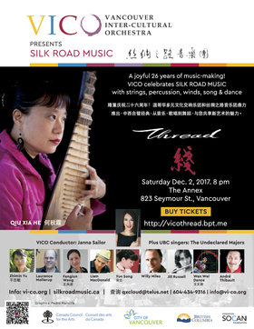Silk Road Music, Vico @ Annex Dec 2 2017 - Feb 19th @ Annex