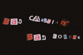Bad Canadian, Bad Korean: Romi Kim - Sep 17th @ the fifty fifty arts collective