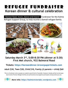 Refugee Fundraiser: Korean Dinner & Cultural Celebration @ First Metropolitan United Church Mar 3 2018 - Apr 20th @ First Metropolitan United Church