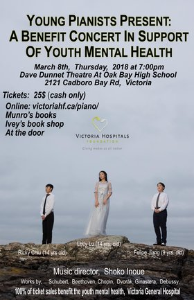Young Pianists Present: A Benefit Concert in Support of Youth Mental Health: Ricky Chiu  (14 years old), Lucy Lu  (14 years old), Felipe Jiang  (9 years old) @ Dave Dunnet Theatre  Mar 8 2018 - Jan 19th @ Dave Dunnet Theatre