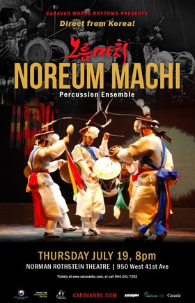 Noreum Machi  @ Norman Rothstein Theatre Jul 19 2018 - Mar 22nd @ Norman Rothstein Theatre