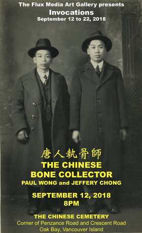 The Chinese Bone Collector: Paul Wong, Jeffery Chong @ Chinese Cemetery Sep 12 2018 - Jul 22nd @ Chinese Cemetery