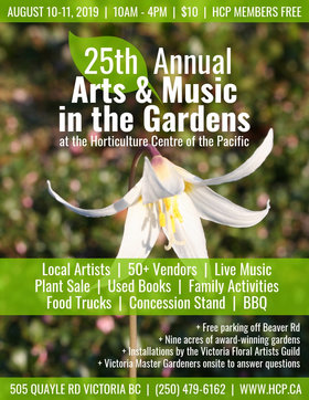 25th Annual Arts & Music in the Gardens @ The Gardens at HCP Aug 11 2019 - Jul 18th @ The Gardens at HCP