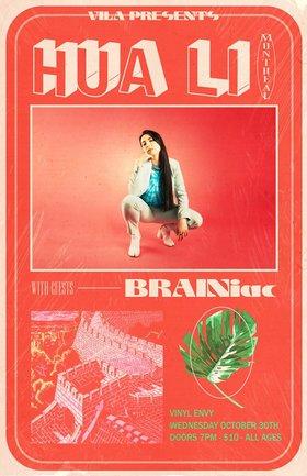 Hua Li  (Montreal, QC), BRAINiac (Victoria, BC) @ Vinyl Envy Oct 30 2019 - Sep 18th @ Vinyl Envy