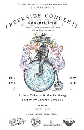 Creekside Concert #2: Shima Takeda (violin), Maria Wang  (cello) @ Online Jul 17 2020 - Sep 19th @ Online