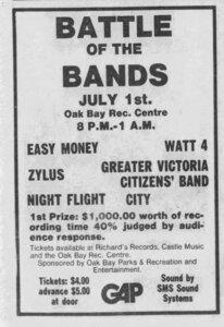 Photo- Victoria Times Saturday 30 June 1979  -   G.A.P. Entertainment  - Photo Credit:   Janice Mason