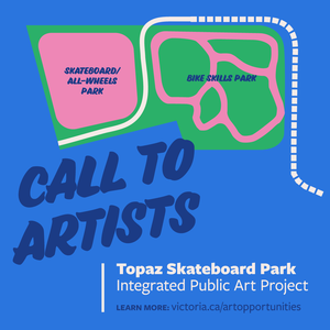 City of Victoria - Integrated Public Art Opportunity