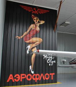 "Captain Steve's Cessna 182 hangar Aeroflot stewardess ""Miss Olga"" photo: Lotus Johnson by  Peter Allen"