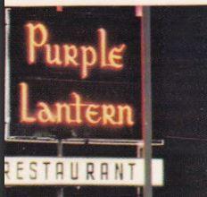Photo -   Purple Lantern Restaurant & Tavern
