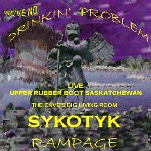 LIVE UPPER RUBBERBOOT SASKATCHEWAN