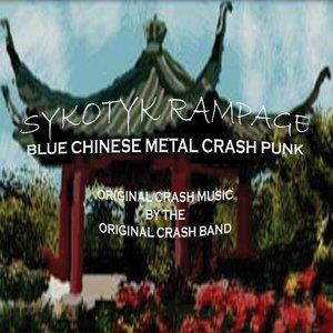 BLUE CHINESE METAL CRASH PUNK