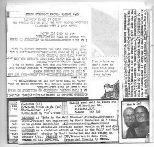 Photo- Neos Hassibah 2nd EP Back Original Canadian Press  -   The Neos
