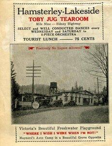 Photo -   Hamsterley-Lakeside Toby Jug Tea Room