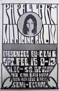 Photo- 1969 Credit Rob Frith  -   Papa Bears Medicine Show  - Photo Credit:  Rob Frith
