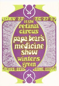 Photo- Credit Laurie Birdsall  -   Papa Bears Medicine Show